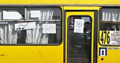 У столиці 16 маршруток підвищили ціни на проїзд до 10 гривень. Перелік