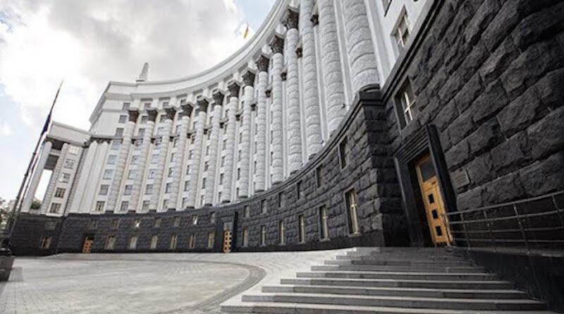 Кабінет міністрів продовжив режим надзвичайної ситуації через пандемію коронавірусу в Україні до 30 червня.