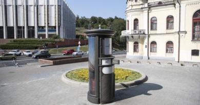 У київських автоматичних громадських туалетах ціна зросла у два рази