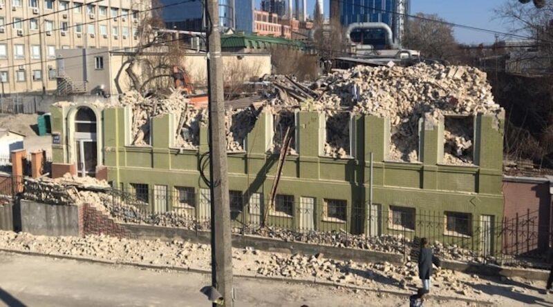 У столиці знесли історичний будинок Уткіна, відкрито кримінальне провадження