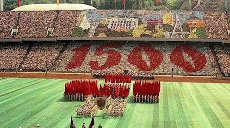 Кінохроніка святкування 1500-річчя Києва.