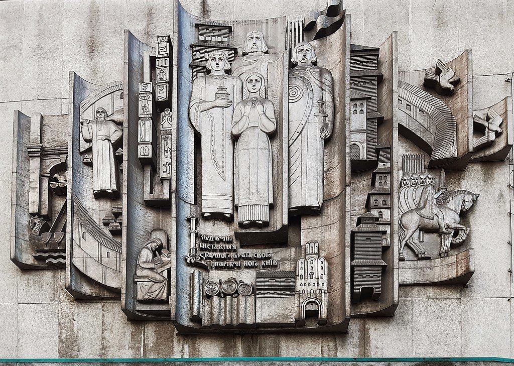Як святкували 1500-річчя Києва. Історія та факти
