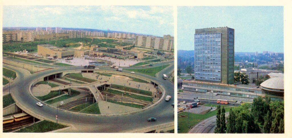 Киев на открытках 1978