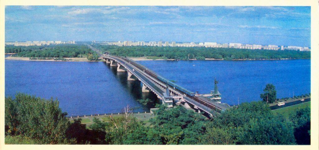 Київ на листівках 1978 року