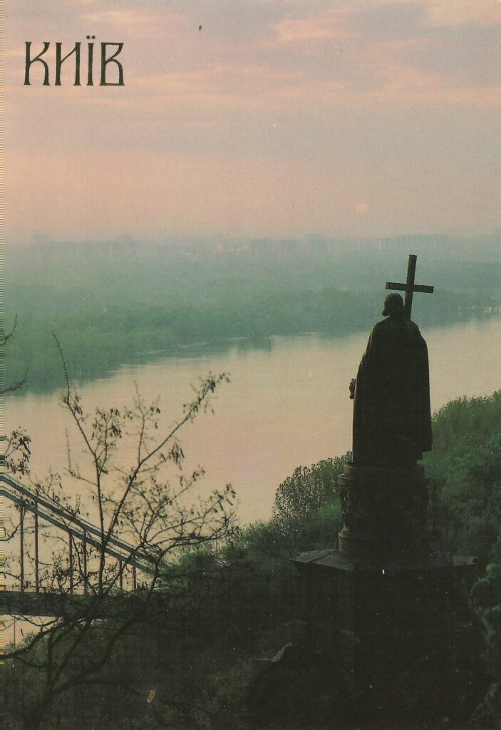 Київ на листівках 1991 року
