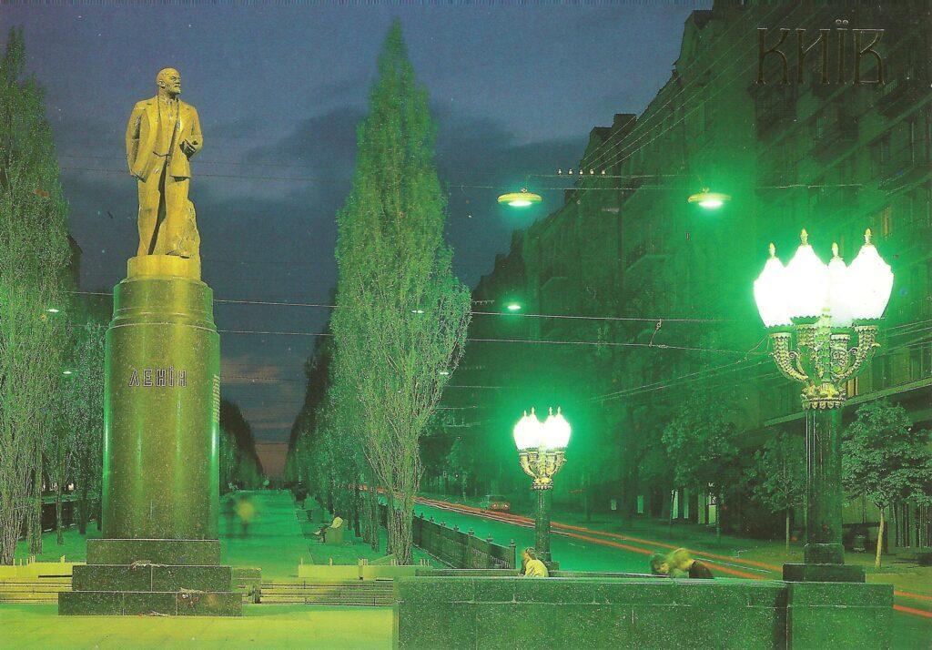 Киев на открытках 1991