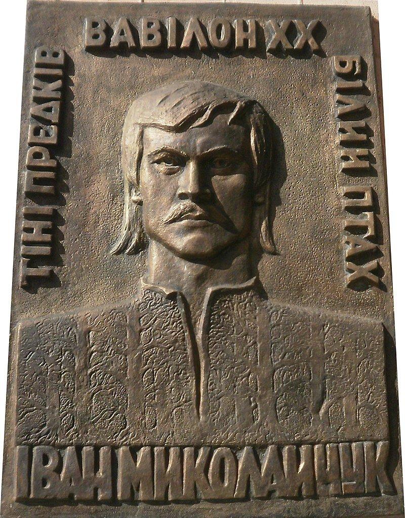 Іван Миколайчук, той кого називали душею українського кіно