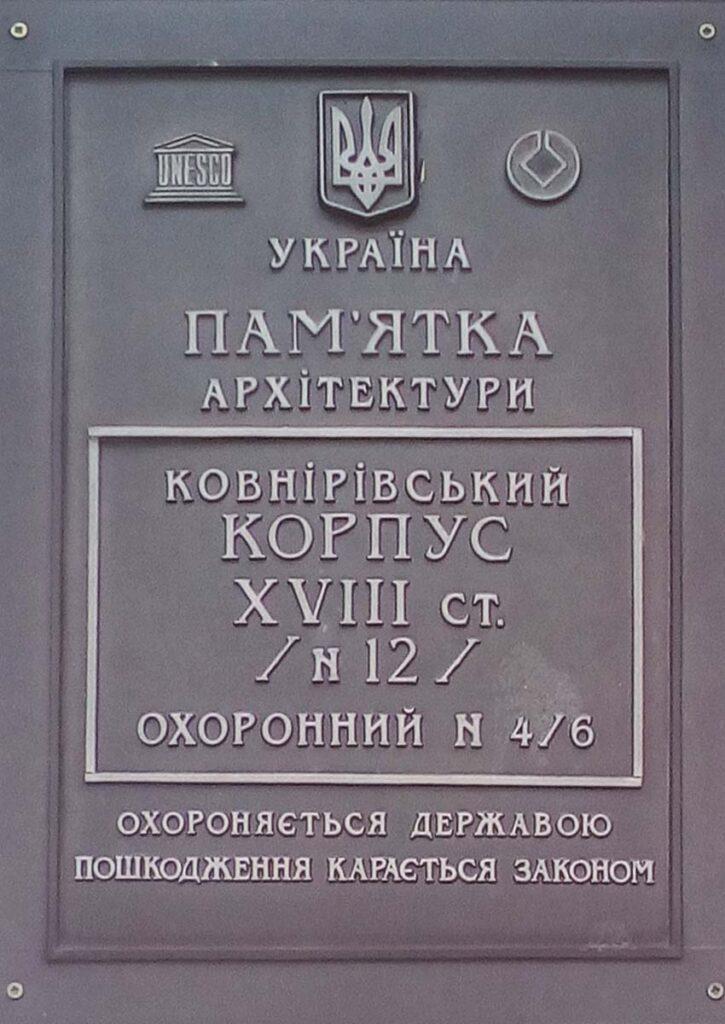 Музей исторических драгоценностей Украины и пектораль из Толстой Могилы.  История