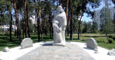 """Пам'ятник """"Мати-вдова"""""""