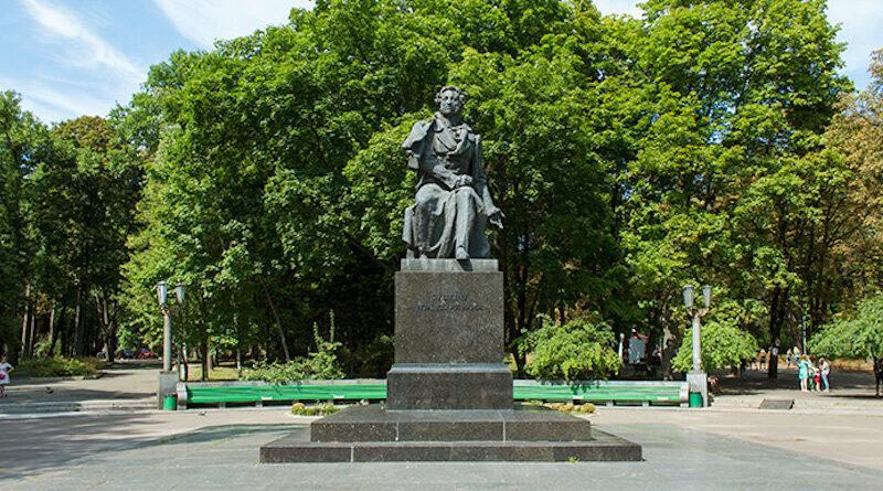 З історії київських пам'ятників - пам'ятник Олександру Пушкіну.
