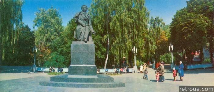 Памятник Александру Пушкину на Шулявке