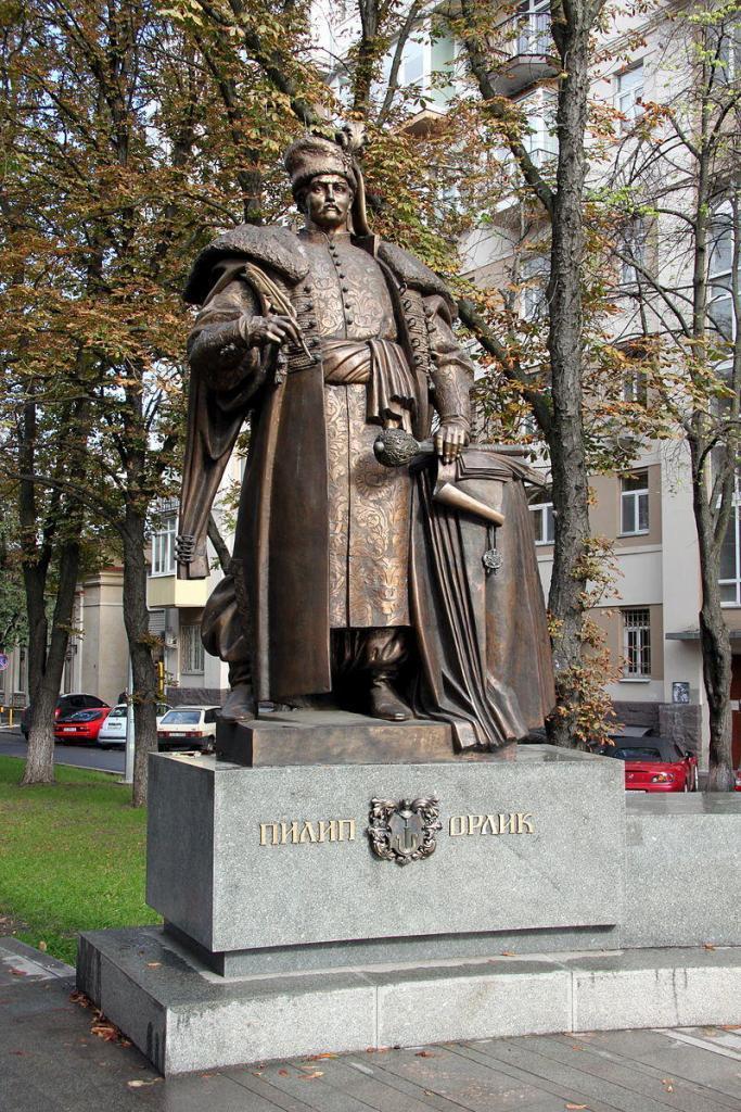 Памятник Филиппу Орлику