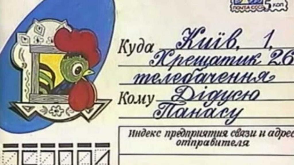 Петро Вескляров, той самий «Дід Панас»