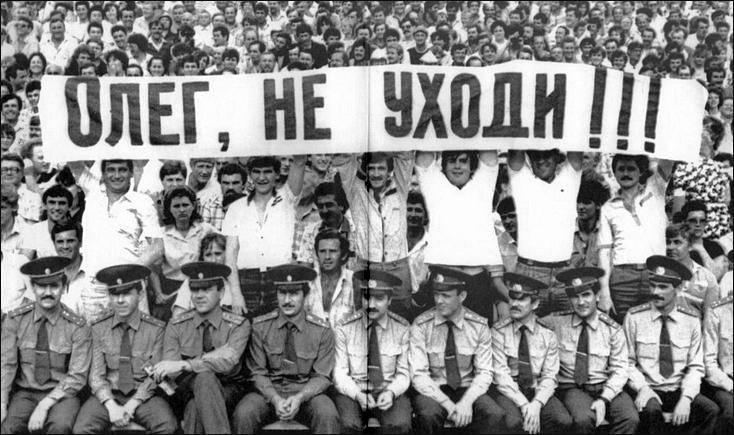 Прощальный матч Олега Блохина