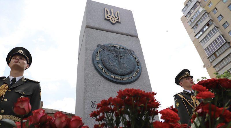сквер на честь Героя України генерал-майора Максима Шаповала