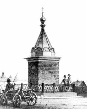 Ирининская церковь и Ирининский столб.  История