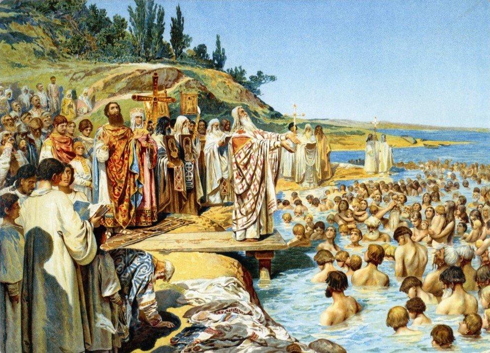 Как Владимир Киевскую Русь крестил