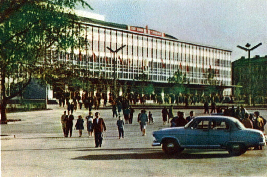 Київ на листівках 1962 року
