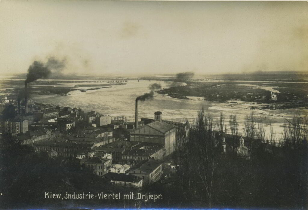 Киевская гавань.  История