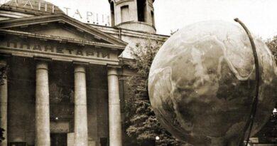З історії київського планетарію.