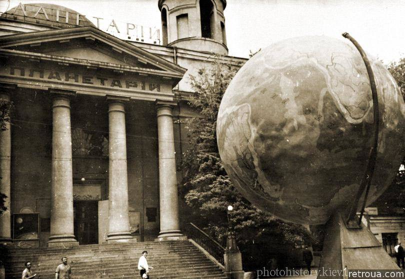 Київський планетарій. Історія