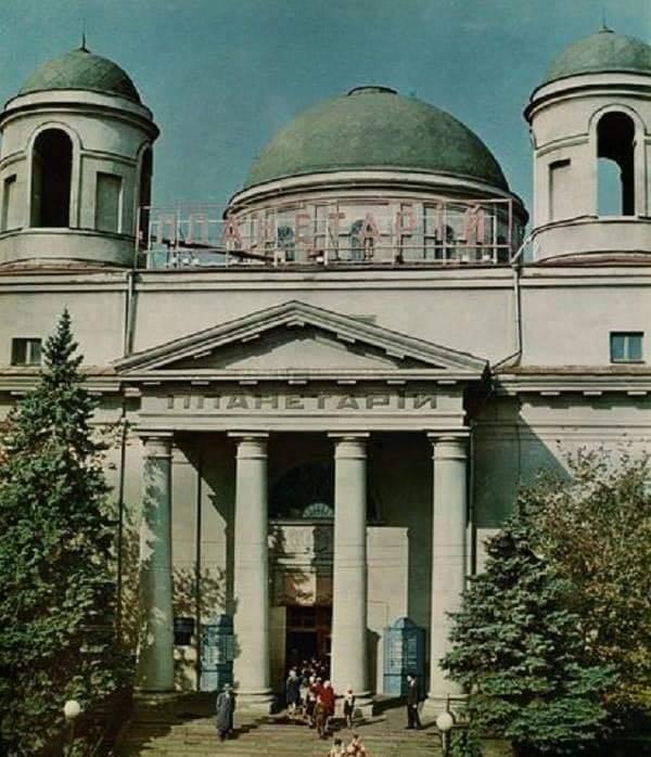 Киевский планетарий.  История