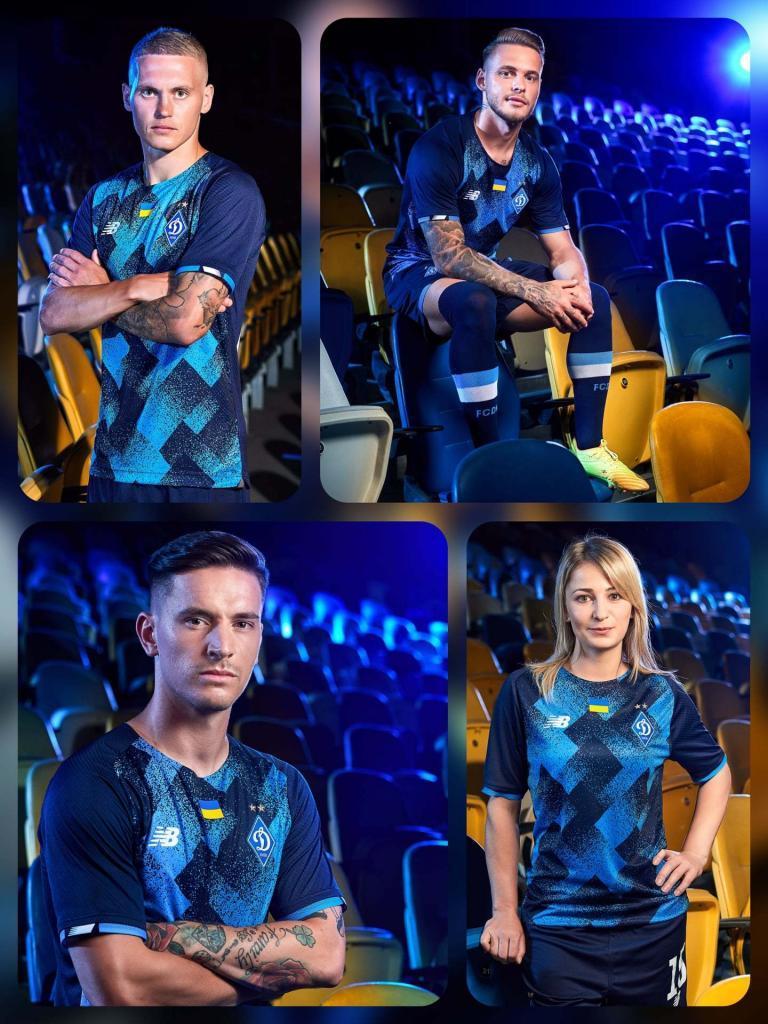 ФК «Динамо» Київ презентував нову форму сезону 2021/22 від New Balance. Фото