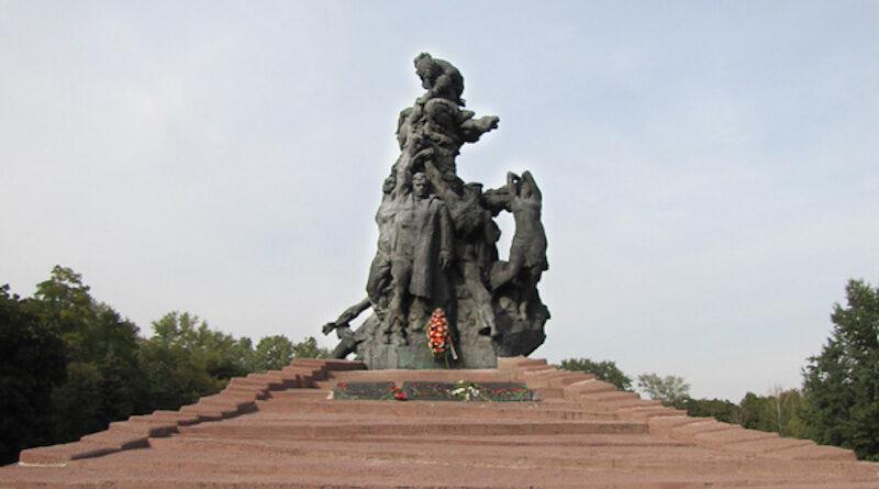 Пам'ятник радянським громадянам і військовополоненим, розстріляним в Бабиному Яру. Історія