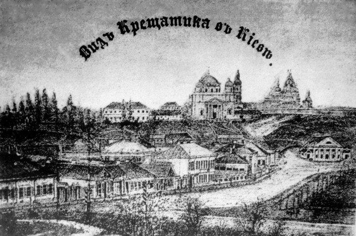 Історія головної вулиці Києва в архівних документах