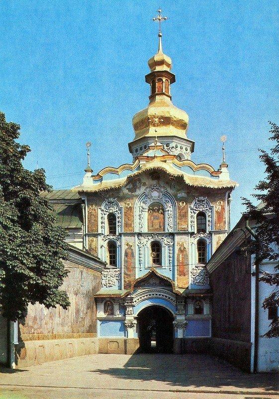 Київ на листівках 1985 року