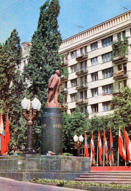 """Київ на листівках видавництва """"Радянська Україна"""" 1970 року"""