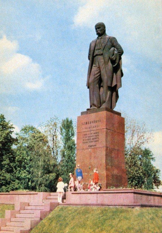 """Киев на открытках издательства """"Советская Украина"""" 1970"""