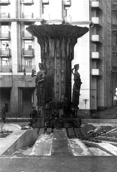 """Киевский фонтан """"Дружбы Народов"""" или """"Рулетка"""".  История"""