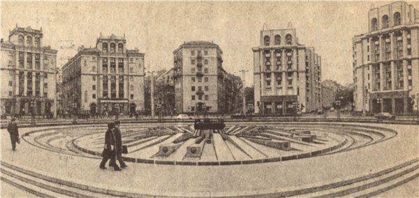 """Київський фонтан """"Дружби Народів"""" або """"Рулетка"""". Історія"""