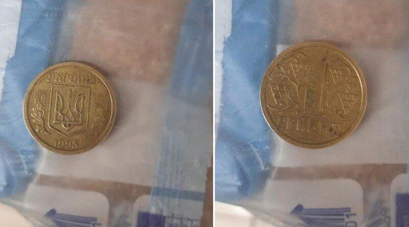 Вартість цієї монети - 400-900 гривень.