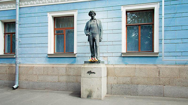 Пам'ятник Іллі Рєпіну
