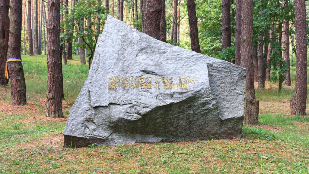 Это изображение имеет пустой атрибут alt; его имя файла - bykovnianskaia-trahedyia6-1024x579.jpeg