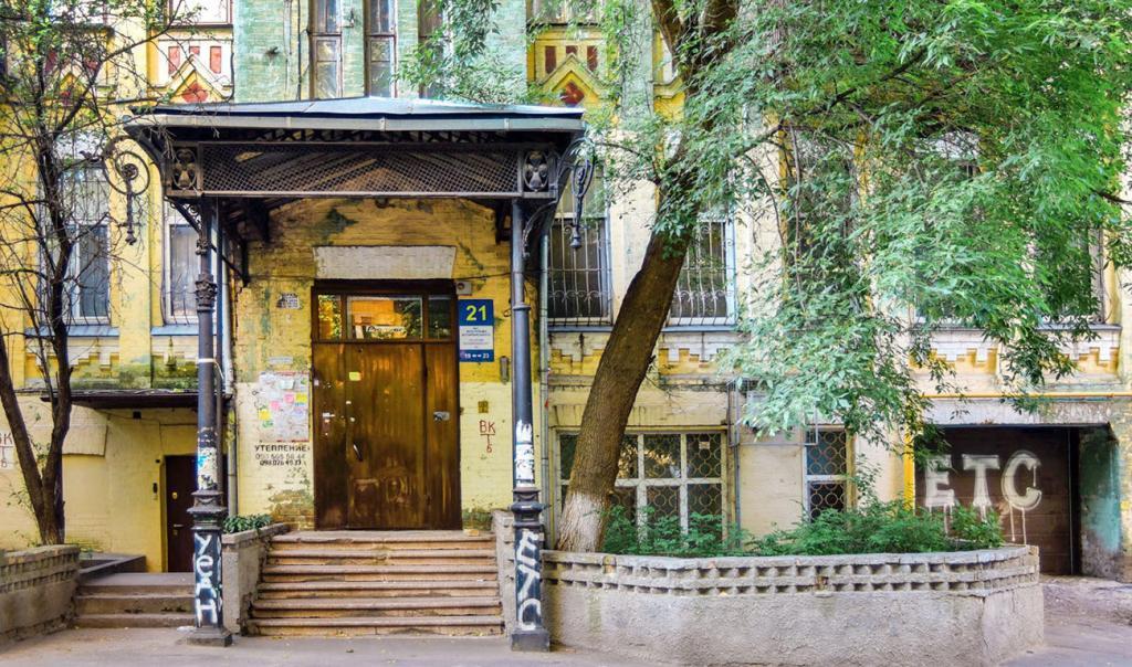 История дома по ул.Вильгельма Котарбинского, 21