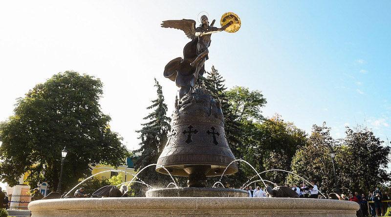 Фонтан із скульптурою Архістратига Михаїла у парку «Володимирська гірка»