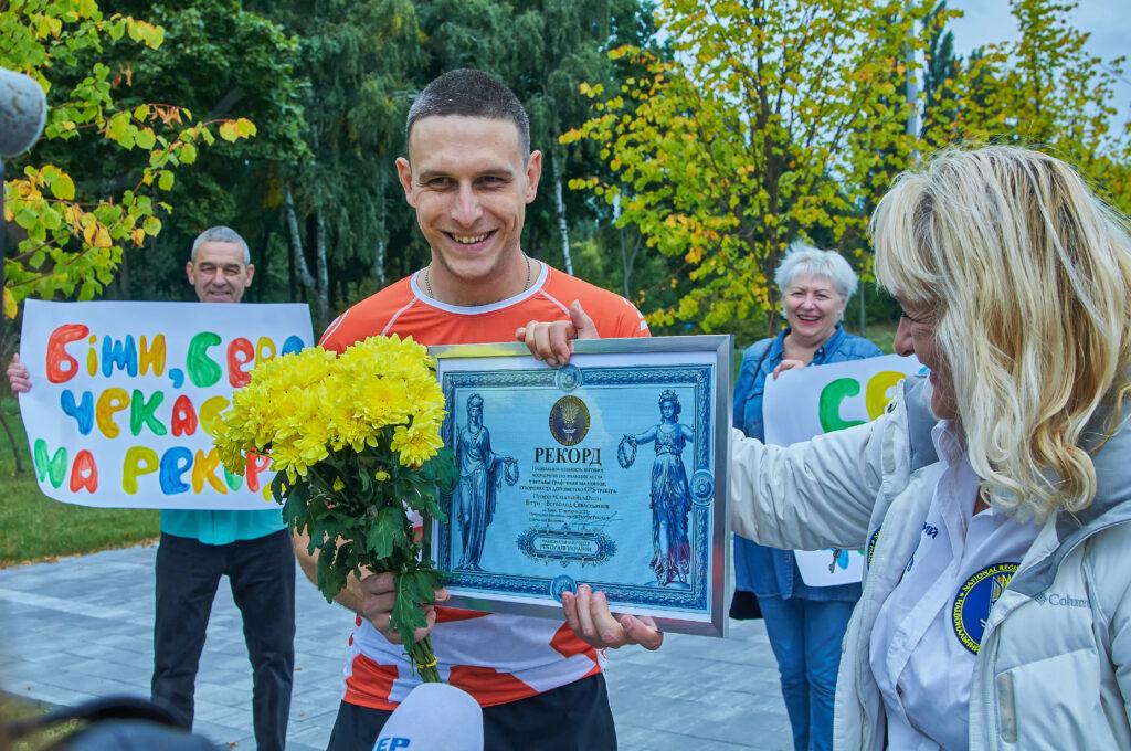 В Киеве установили креативный беговой рекорд