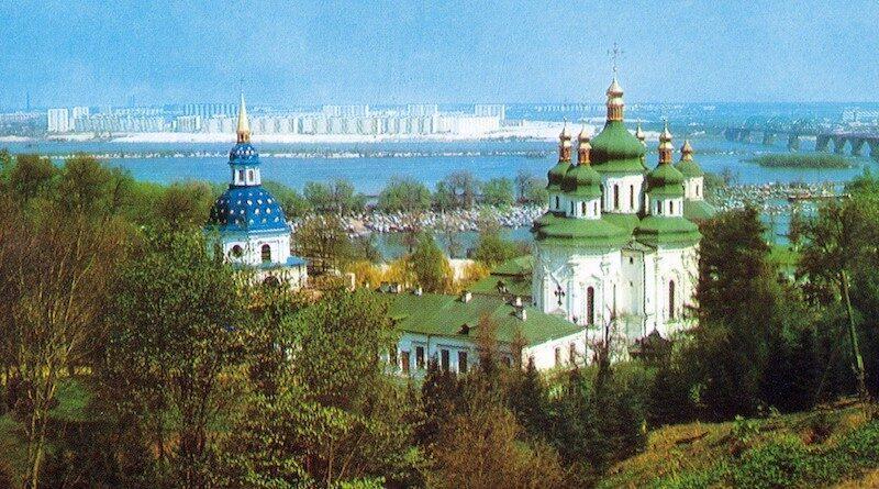 Київ на листівках 1975 року