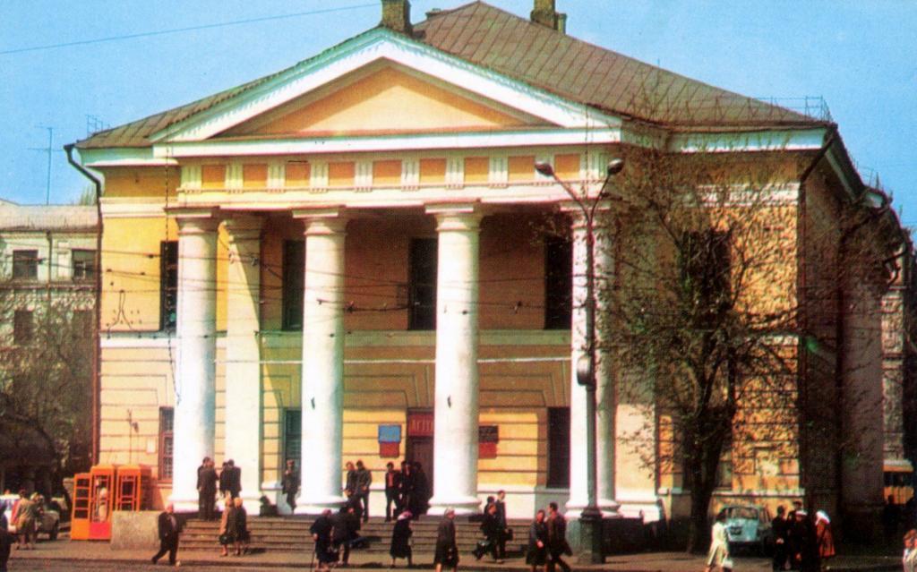Киев на открытках 1975