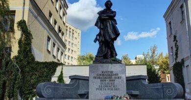Пам'ятник Юліушу Словацькому