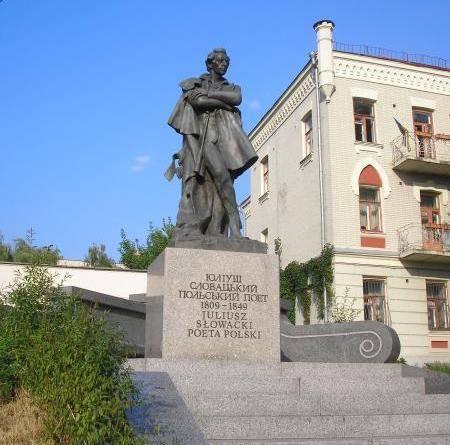 Памятник Юлиушу Словацкому