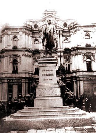 Киевская история Столыпина