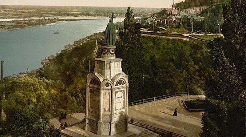 Пам'ятник Володимиру Великому