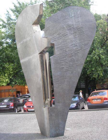 Памятник жертвам терроризма