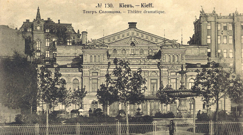 """Театр """"Соловцов"""""""