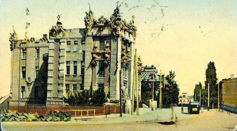 Будинок із химерами