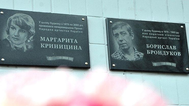 Маргарита Криницина: та сама Проня Прокопівна